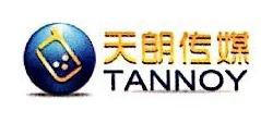 广州市天朗网络科技有限公司 最新采购和商业信息