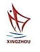 宁波市兴州物流运输有限公司 最新采购和商业信息