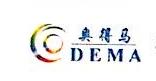 福州中久电子科技有限公司 最新采购和商业信息