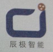 北京辰极星科技有限公司 最新采购和商业信息