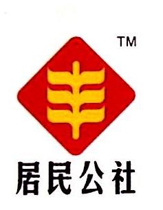 天雁控股有限责任公司 最新采购和商业信息