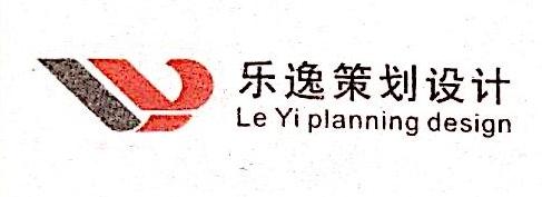 深圳市乐逸策划设计有限公司 最新采购和商业信息