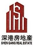 韶关市深港房地产投资有限公司 最新采购和商业信息