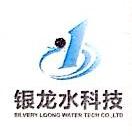 上海银龙水务设备有限公司 最新采购和商业信息