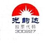 深圳光韵达光电科技股份有限公司郑州分公司