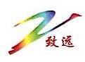 武汉致远堂广告有限公司