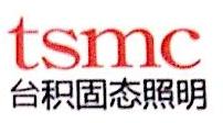 鸿宗科技(深圳)有限公司 最新采购和商业信息