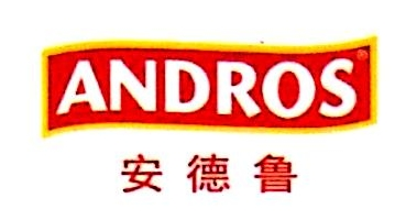 北京安德鲁水果食品有限公司 最新采购和商业信息