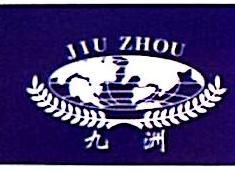 扬州九洲资产经营管理有限公司 最新采购和商业信息
