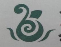 杭州绿莹莹清洁服务有限公司 最新采购和商业信息