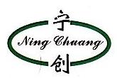 广州宁创医疗科技有限公司 最新采购和商业信息