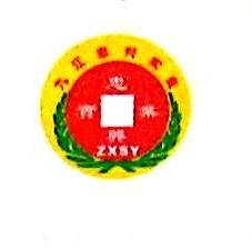 九江市忠兴安装工程有限公司 最新采购和商业信息