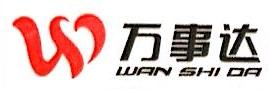 佛山市鑫润行不锈钢有限公司 最新采购和商业信息