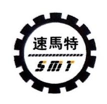 杭州艺和龙机械有限公司 最新采购和商业信息