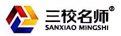 北京三校名师教育文化发展有限公司 最新采购和商业信息