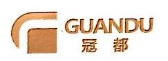 绍兴县冠都纺织有限公司 最新采购和商业信息