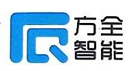 厦门方全智能科技有限公司 最新采购和商业信息