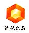 北京达优亿恩国际礼品有限公司 最新采购和商业信息