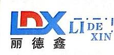 厦门丽德鑫工贸有限公司 最新采购和商业信息