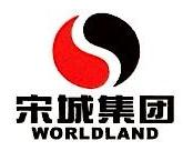 龙泉市龙泉山度假区有限公司 最新采购和商业信息