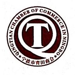 宁波凯地洁优国际贸易有限公司 最新采购和商业信息