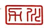 上海力川实业有限公司 最新采购和商业信息