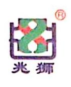 武定县兆狮农业综合开发有限责任公司 最新采购和商业信息