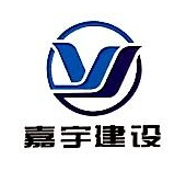 上海嘉宇水利建设工程有限公司 最新采购和商业信息