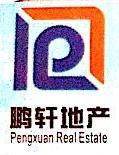 广西鹏轩房地产开发有限公司 最新采购和商业信息