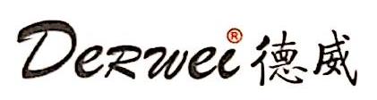 乐清德威油压设备有限公司 最新采购和商业信息