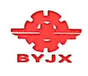 兰州京北一数控机械设备有限公司 最新采购和商业信息