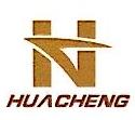 普宁市新天诚贸易有限公司 最新采购和商业信息