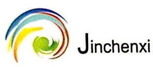 北京金晨曦环保科技发展有限公司 最新采购和商业信息