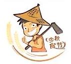 东莞市新食尚农产品商贸有限公司 最新采购和商业信息