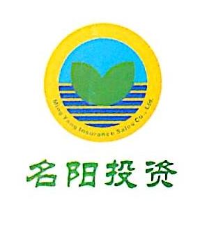 北京名阳保险代理有限公司