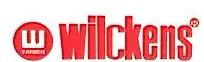 维肯涂料(天津)有限公司 最新采购和商业信息
