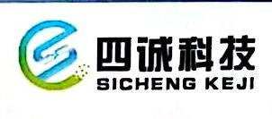 江西四诚节能科技有限公司 最新采购和商业信息
