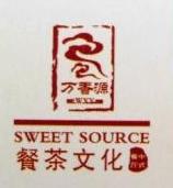 辽宁万香源餐茶文化传播有限公司 最新采购和商业信息