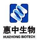洛阳惠中生物技术有限公司 最新采购和商业信息