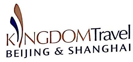北京金腾国际旅行社有限公司 最新采购和商业信息
