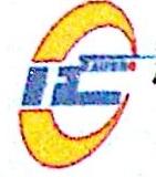 广西河池市泰丰广告网络有限责任公司 最新采购和商业信息