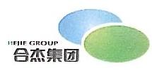 青海合杰工贸集团有限责任公司 最新采购和商业信息