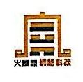 广东乾为天文化传播有限公司