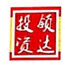 东莞市领达投资管理有限公司 最新采购和商业信息