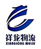 衡水彪龙纸业贸易有限公司