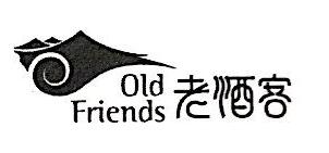 泸州老酒客酒庄贸易有限公司 最新采购和商业信息