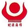 上海财源海绵制品有限公司 最新采购和商业信息