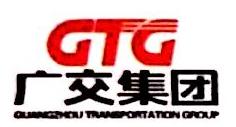广州交通集团南沙巴士有限公司