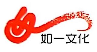 湖南如一文化传播有限责任公司 最新采购和商业信息