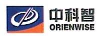深圳市中科智长富投资管理有限公司 最新采购和商业信息
